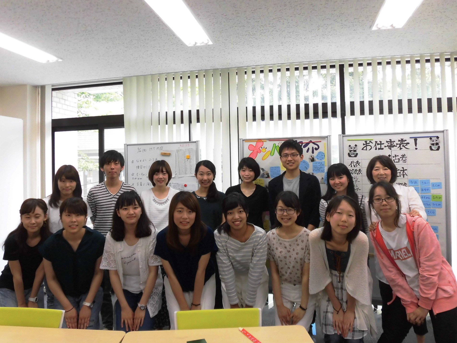 学校 法人 神戸 学園